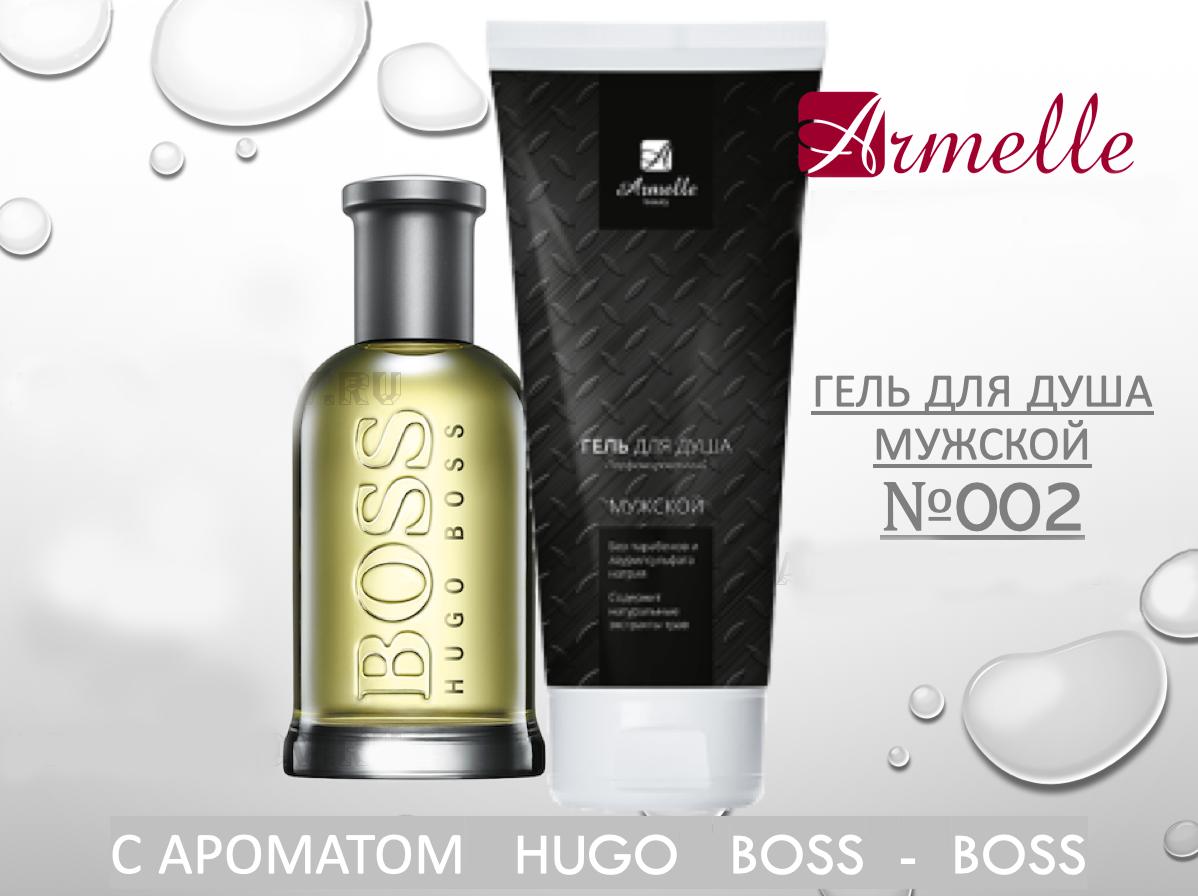 gel-dlya-dusha-muzhskoj-002-s-aromatom-hugo-boss-boss
