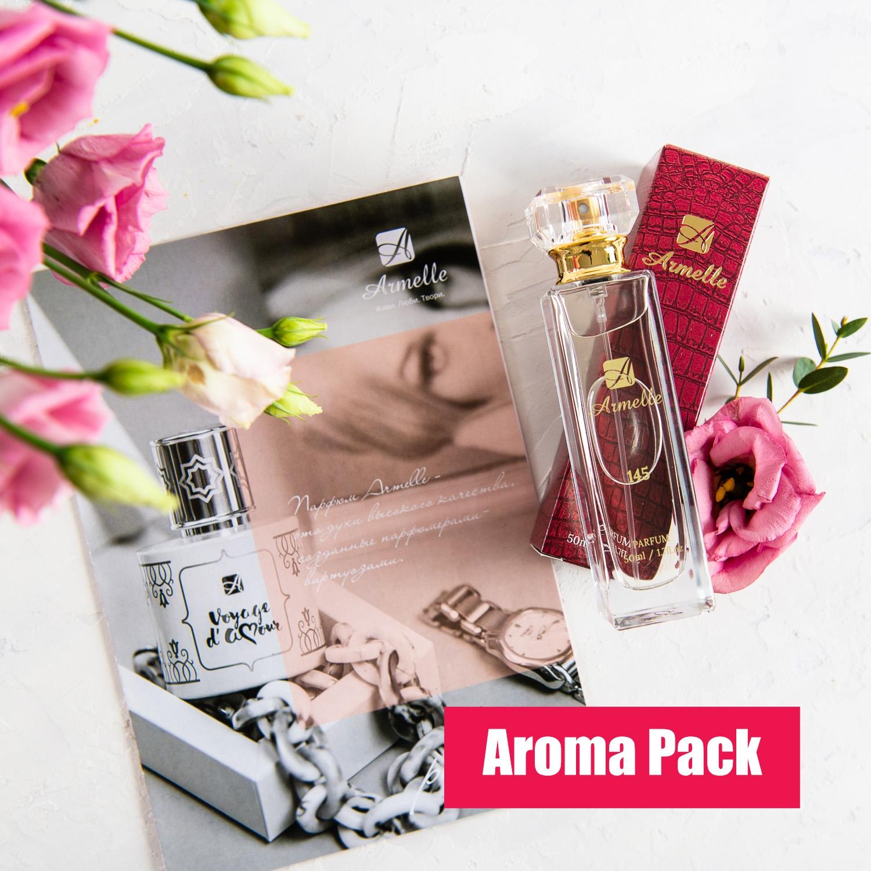 aroma_pack